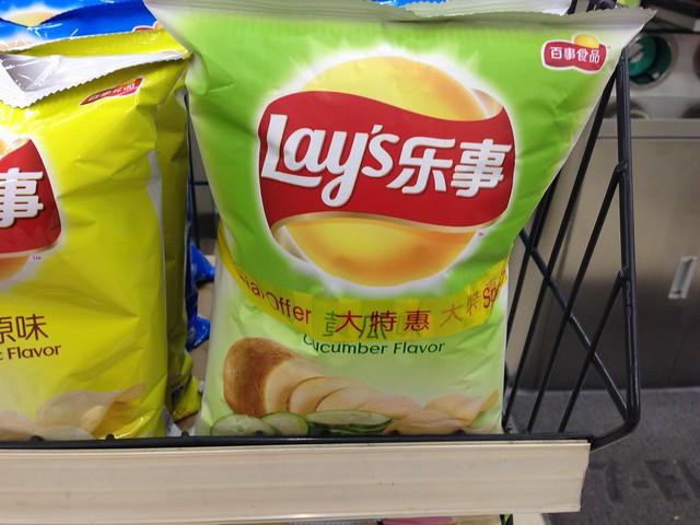 Cucumber Lay's, Shenzhen, China