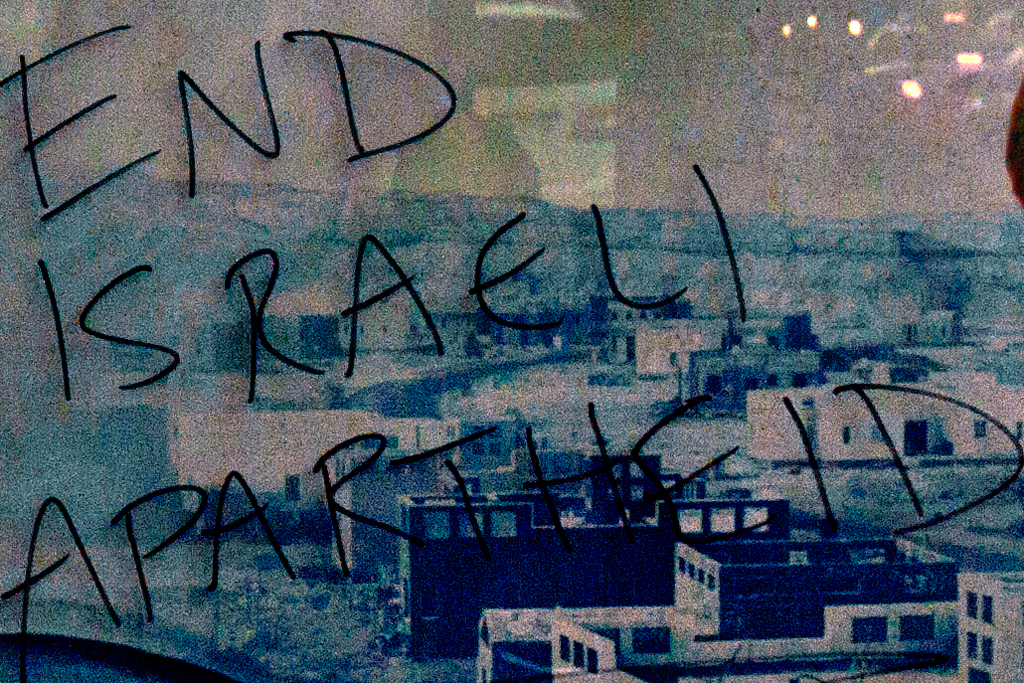 END-ISRAEL-APARTHEID-on-Jewish-National-Fund-poster--Upper-West-Side-(detail)