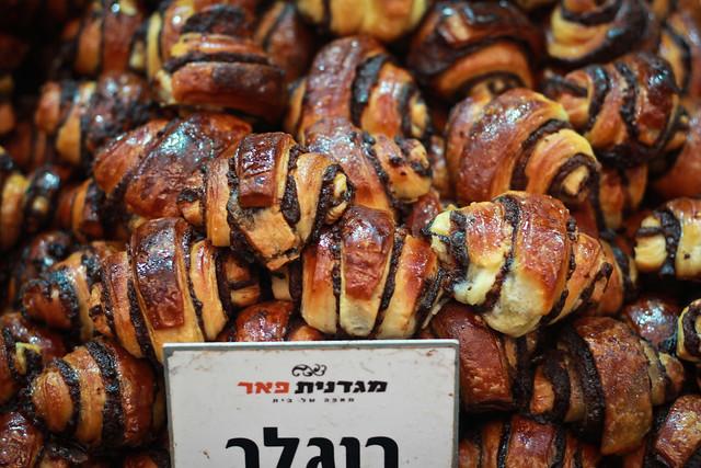 Rugelach, Mahane Yehuda Market