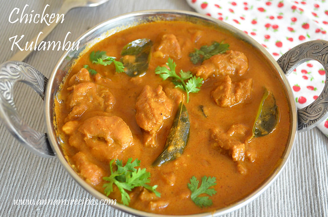 Chettinad Chicken kulambu