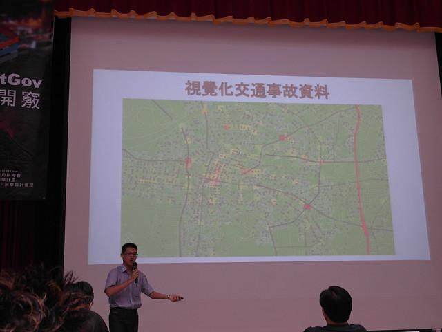 透過 GIS 把交通事故視覺化,有助於找出易生事故的路口