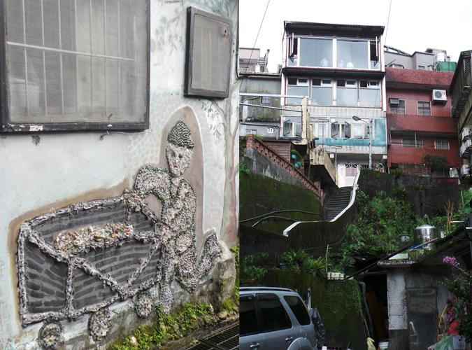 Taiwan Chiufen