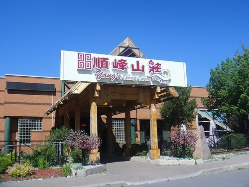 Yang's Chinese Cuisine exterior