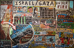 ISRAEL GAZA UNDER FIRE