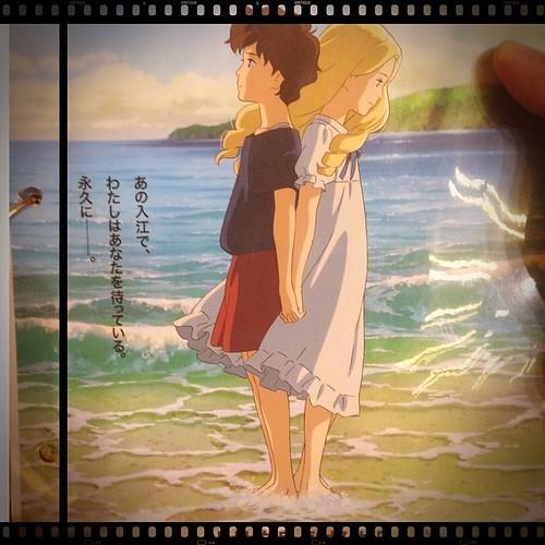 映画@思い出のマーニー - 無料写真検索fotoq