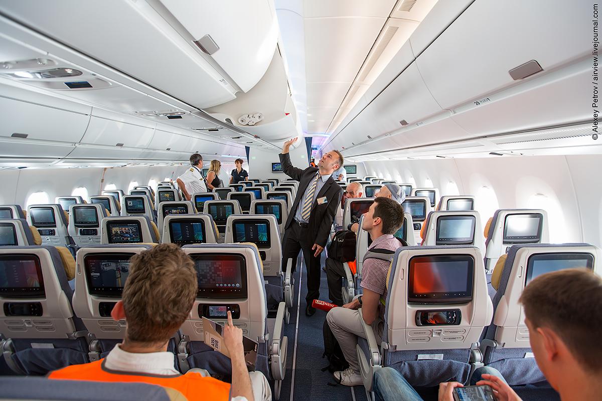 2014.08.12_SVO_A350-254