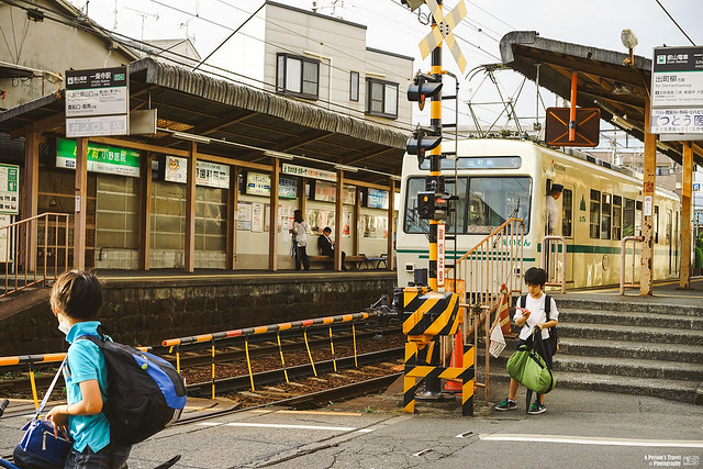 2014_Summer_SanyoArea_Japan_CH1_EP4-5