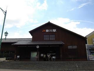Kakegawa Station