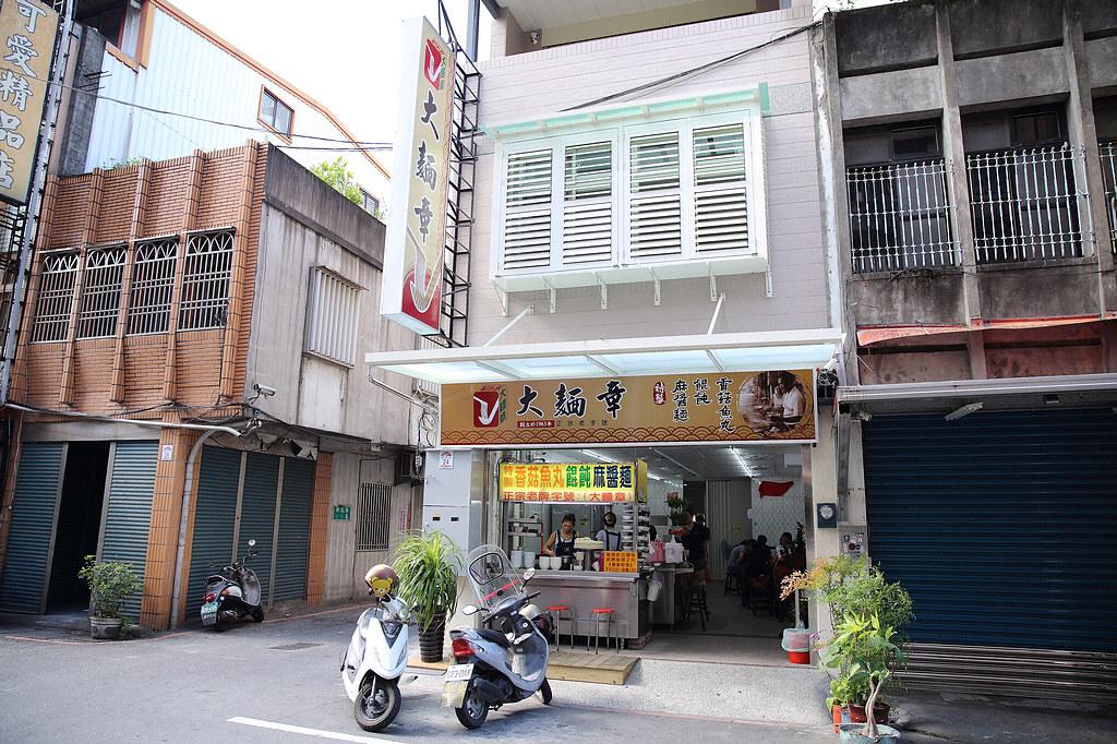 20140716-6宜蘭-大麵章 (1)