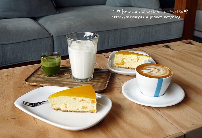 14790793170 e1a23c4fe8 b - 熱血採訪。台中西屯【冰河咖啡Glacier Coffee Roasters】喝得到第三波北歐咖啡浪潮的咖啡館,手沖咖啡義式咖啡甜點都好棒