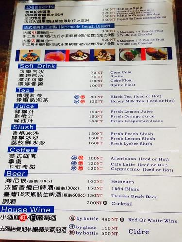 墾丁-南洋風情-李安-沙灘小酒館 (6)