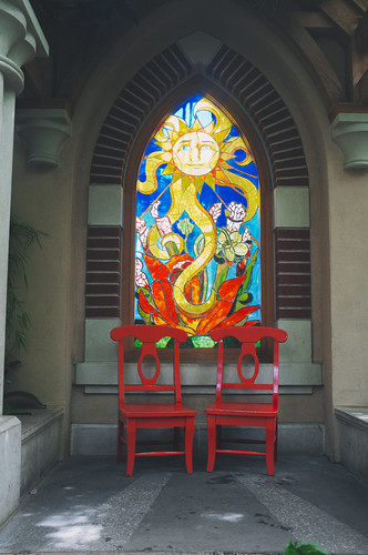 Stained glass window in the Children's Corner.