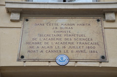 Photo of Marble plaque № 31547