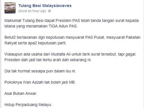 Senarai Nama Adun PAS Untuk Calon Menteri Besar Selangor Nama Azmin Ali Tidak Ada