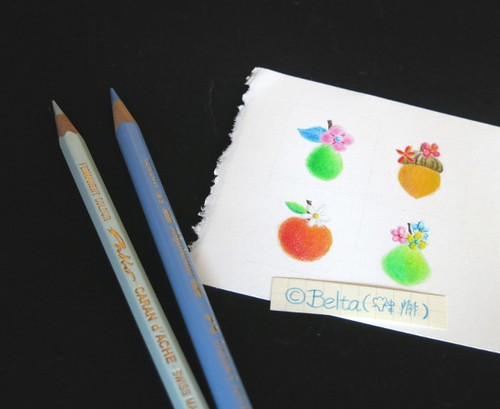 2014_08_18_pears_01_s