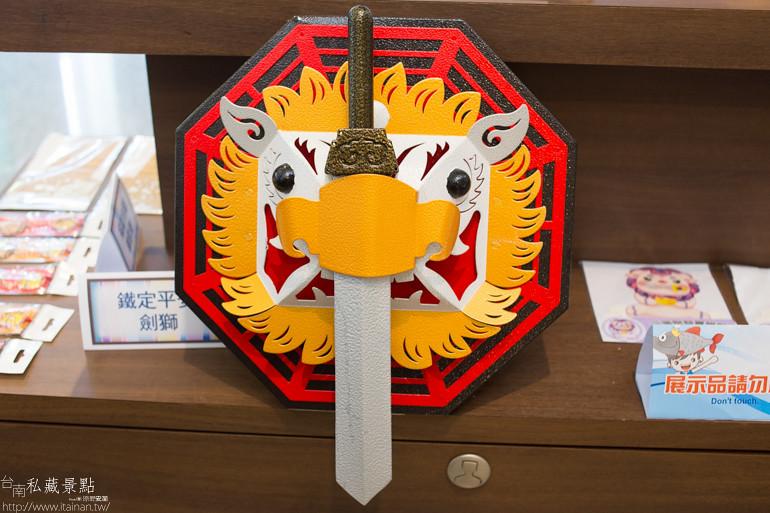 東山休息站, 按了再上 X 遍地開花IN台南ㄟ視障按摩小站  (26)