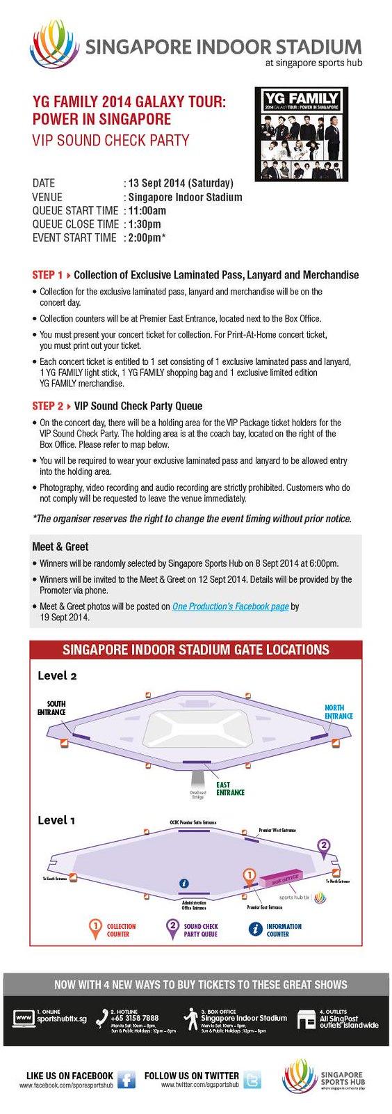 YG Family Concert VIP 13th September