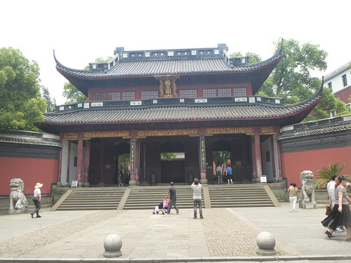 Zhejiang-Hangzhou-Montagnes-Nord (2)
