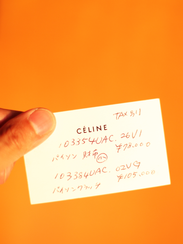 notecard 2