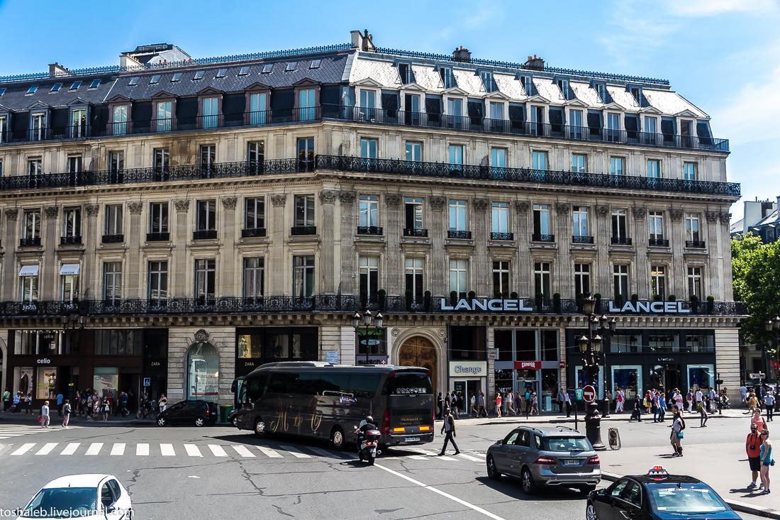 Париж_3-20