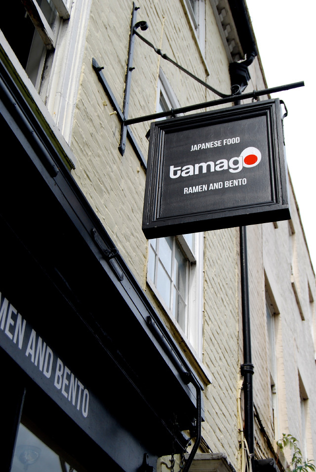 Signage for Tamago in Canterbury