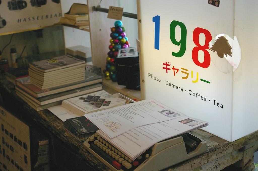 198 ギャラリー CAFE