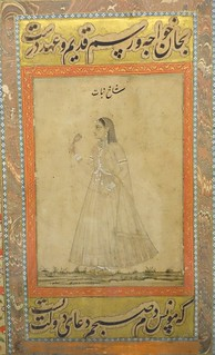 Princess with lotus, 17th Cent Mughal