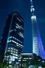 Tokyo Solamachi Skytree, Japan