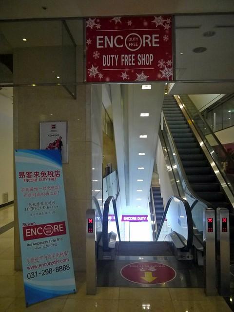 Suwon Ibis Hotel