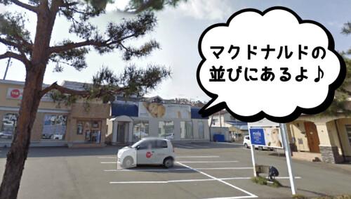 musee-aiduwakamatsu01