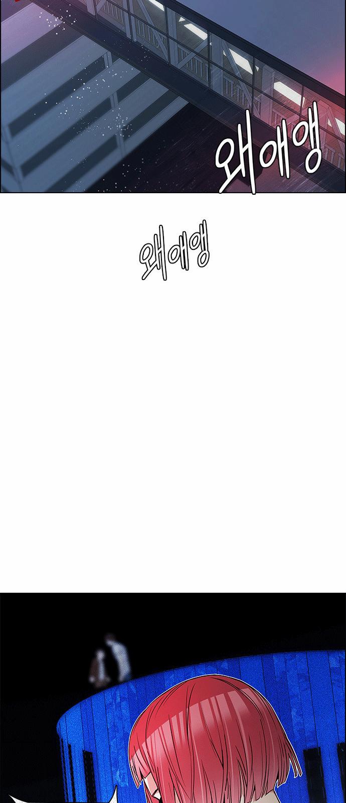 DICE Chap 162 page 43 Congtruyen24h