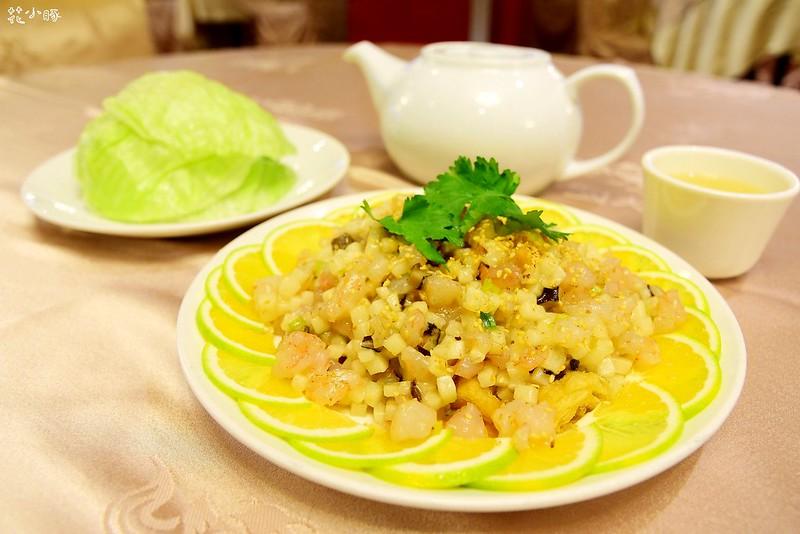 大大茶樓新北永和菜單下午茶優惠 (4)