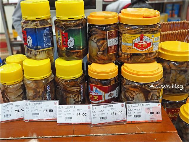 上海第一食品商品店_014