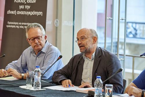 30.6.2016, Αθήνα: «Εν ου παικτοίς. Μια συζήτηση για το Σύνταγμα και τη Δημοκρατία»