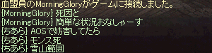 2014052101