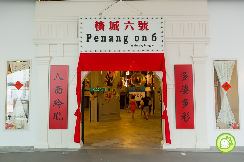 PENANG-ON-6