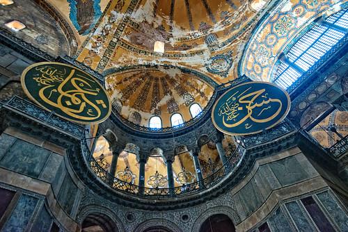 museum turkey cathedral basilica mosque hagiasophia ayasofya placeofworship isatnbul