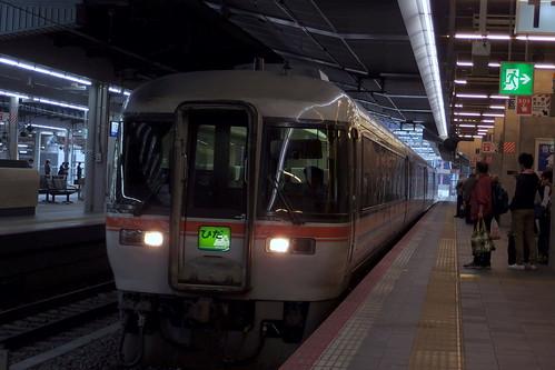 IMGP0376