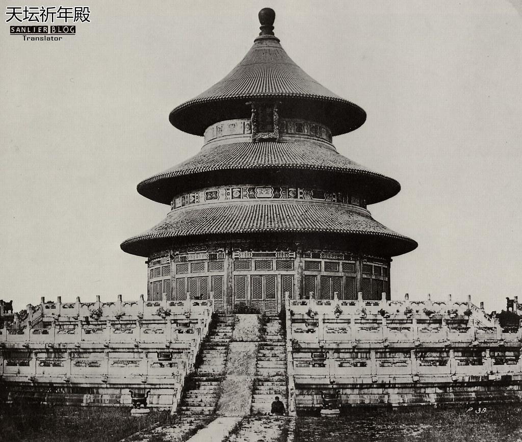 1860年代亚洲各城市04