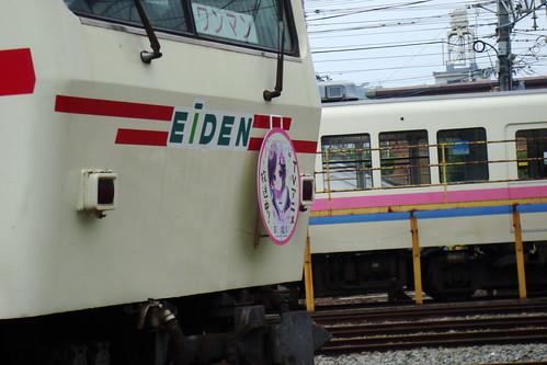 2014/07 叡山電車 ハナヤマタ ヘッドマーク車両 #09