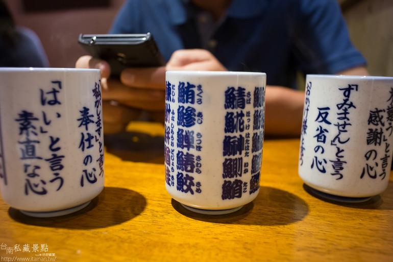 台南私藏景點--台南海鮮丼專門店 丼丼丼 (7)
