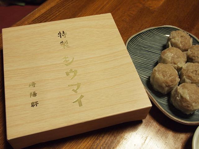 2014.7.23 崎陽軒