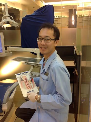 黃經理牙醫診所 賴盈利醫師的全瓷冠治療4