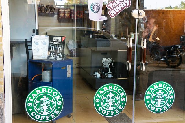 Fake Starbucks coffee in Isfahan, Iran イスファハンの偽スタバ