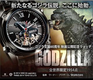 新電影上映紀念!哥吉拉60週年紀念錶推薦!