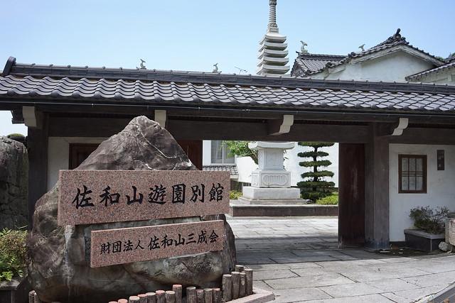 Sawayama_35