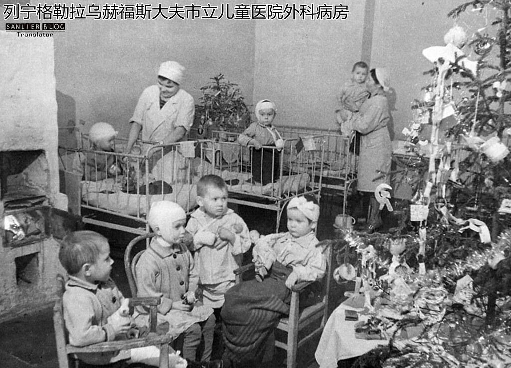 伟大卫国战争中的儿童47