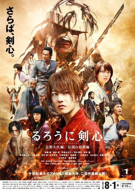 Rurouni_Kenshin-_Kyoto_Inferno-tp3
