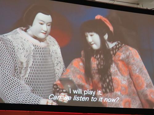 Vocaloid Opera AOI with Bunraku Puppets