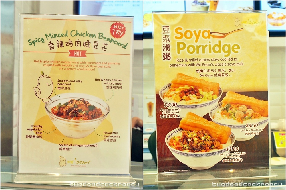 food, food review, jurong point, mini beanies, mr bean, pancake, soya porridge, spicy minced chicken beancurd, 豆先生, 香辣鸡肉脞豆花, review,singapore